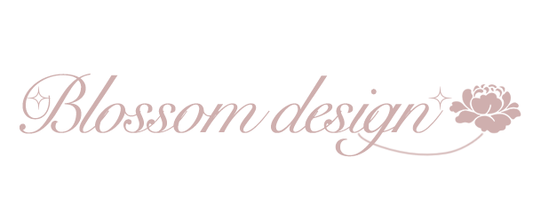 ブロッサムデザイン|女性起業のブログ集客大辞典