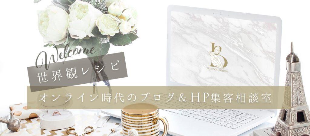 櫻井 圭子のFacebookグループ世界観チャンネル